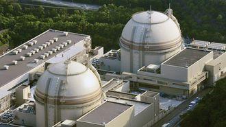 原子力規制委に地震動の専門家がいない!