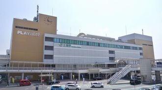 土浦「驚きの駅ビル改革」でつくばを越せるか