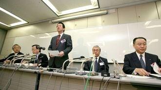 オリックス・大京連合「不動産ビッグ3」を追撃