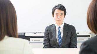 「未経験の分野に転職」を成功させるコツ