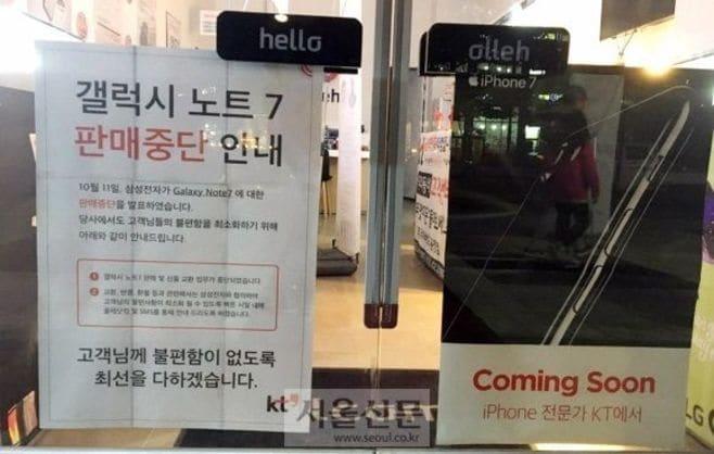 韓国大慌て、「ノート7がここまで酷いとは!」