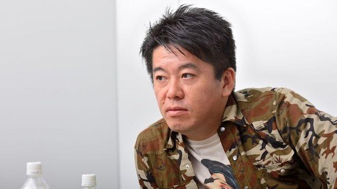 堀江貴文氏「電話してくる人とは仕事するな」