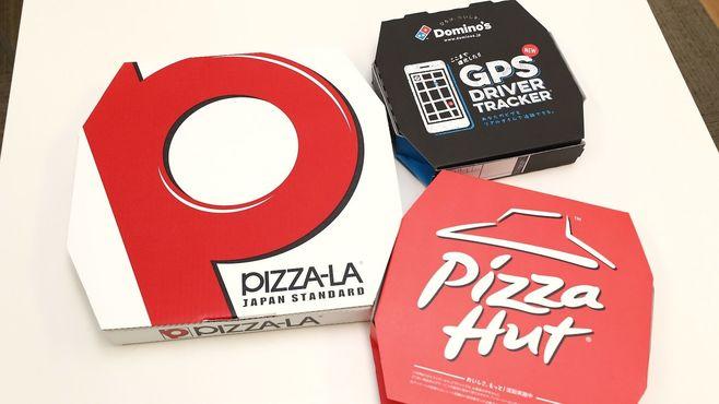 日本KFCは、なぜピザハットを売却したのか