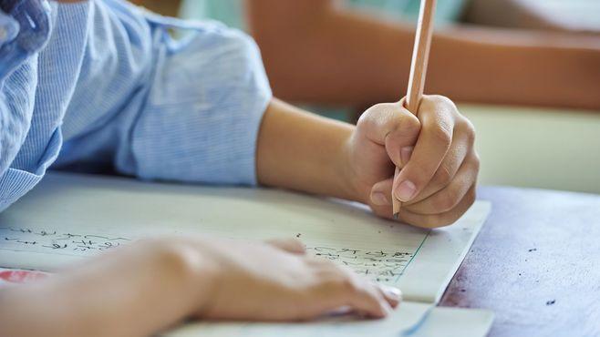 子どもに教えたい「二重基準」を持つ重要性