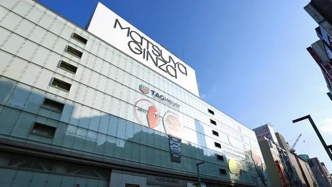 松屋銀座に「GINZA SIXの客」が流れ込むワケ