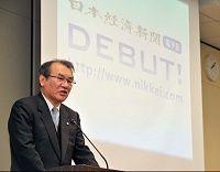 日経新聞が電子版をお披露目、空虚に響く「紙の部数は横ばい」の計画