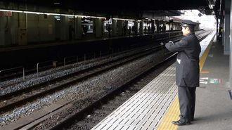 鉄道事業を営む206社の平均年収ランキング