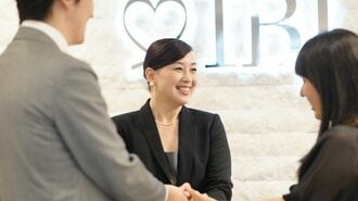 「婚活」マッチングに銀行が乗り出す深い事情
