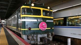 JR発足時「バブル」は鉄道に何をもたらしたか