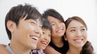 子供が進級したら死亡保障額を見直す良い機会