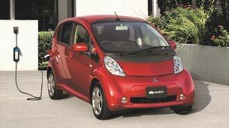 「i-MiEV」月販10台でも生産が続けられる理由