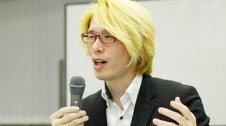 教育学者・内田良「ウィズコロナ時代の学校論」