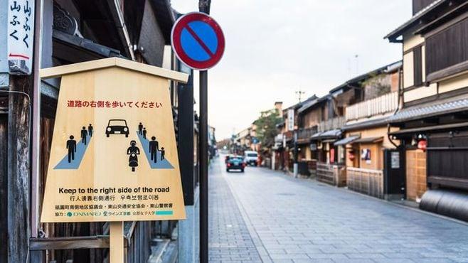 日本の観光地を台無しにする「看板公害」の実情
