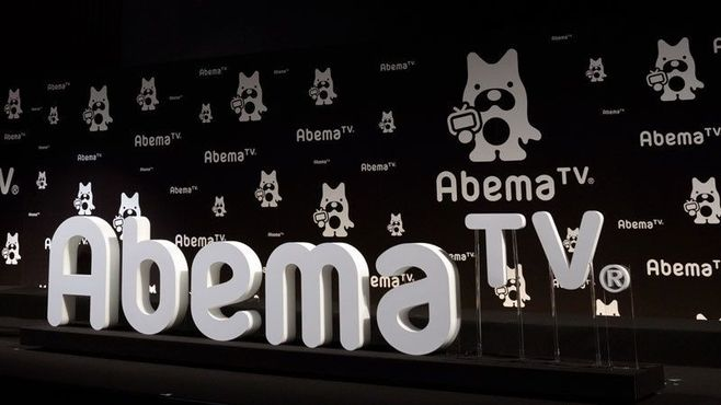 亀田興毅企画ヒットさせたAbemaTVの豪胆