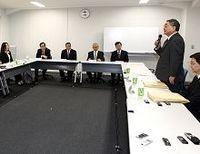 東京電力・偽りの延命、なし崩しの救済《4》--張子の虎の総合計画