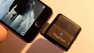 iPhoneの「残念な音質」は劇的に改善できる