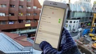 iPhoneは「ちょい足し」で猛烈に便利になる