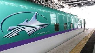 26日開業!北海道新幹線のトリビア10選