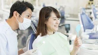 歯科医が明かす、頭を抱える「困った患者さん」
