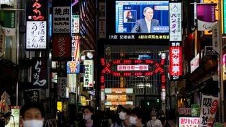 日本経済には36兆円もの「埋蔵金」が眠っている