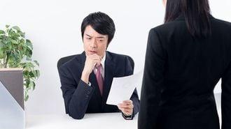 「理不尽な上司」に振り回される部下の処世術