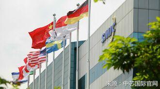 中国半導体「SMIC」に米政府が輸出規制を発動