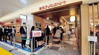 東京駅「小売り激戦区」、JR東海勝ち残りの秘密
