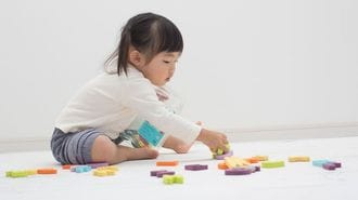What's the Benefit of Having an Early Childhood Education?