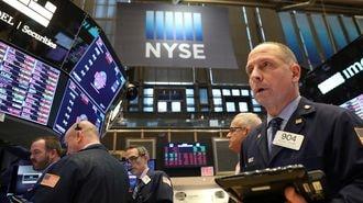 米国主要企業「2018年株価騰落率」ランキング
