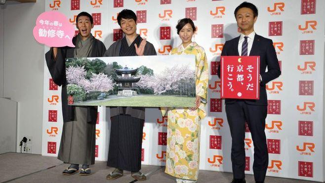 春の京都観光、TVCMが混雑緩和に力を発揮か