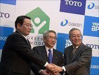 TOTO、大建工業、YKKAPが「TDYアライアンス」10周年で共同会見、東京ショールーム新設など提携強化へ