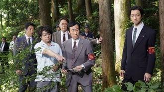 肉声が明らかに…宮崎勤元死刑囚「本当の姿」