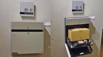 「戸建て向け宅配ボックス」は物流を変えるか