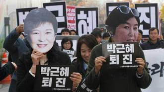 韓国の危機に溜飲を下げている場合ではない