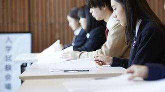 「青田買い」「AO入試」が今後も増え続ける必然
