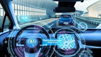「自動運転」で覇権を握るアメリカ企業はどこか