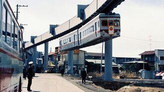 開業50年「湘南モノレール」なぜ住宅街を爆走?