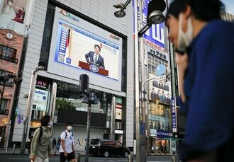 コロナ大恐慌「1年で元に戻らない」日本の危難