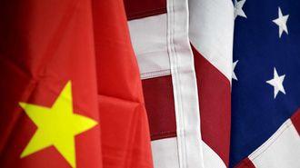 アメリカで激しくなっている「中国排除」の実態