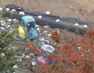 郡山市のずさんな放射能汚染土砂処分の実態