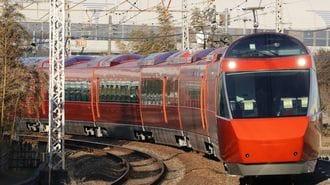小田急「GSE」と新幹線N700Sの意外な共通点