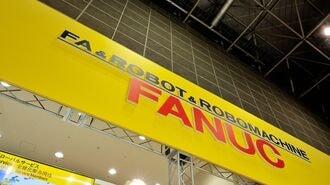 営業益6割減、「優等生ファナック」に灯る黄信号