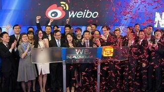 中国の大手ポータル「新浪」が株式非公開化決定