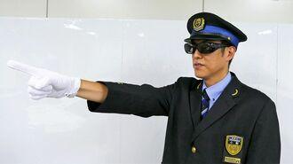 新幹線運転士が大歓迎、JR西「サングラス」の効果