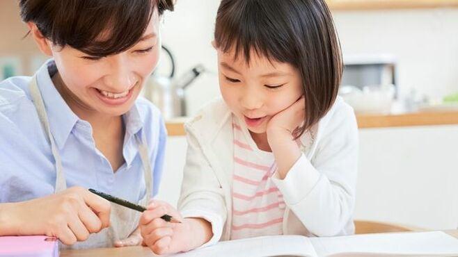佐藤ママが「幼児教育に英語は不要」とする理由