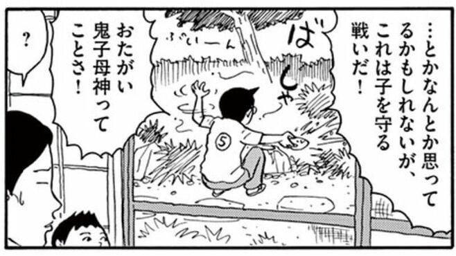 「お互いに鬼子母神」吉田戦車が本気で戦う相手