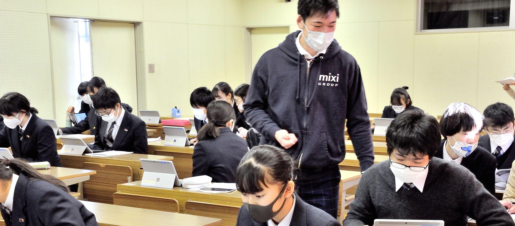 ミクシィが中学生にプログラミング教えるワケ