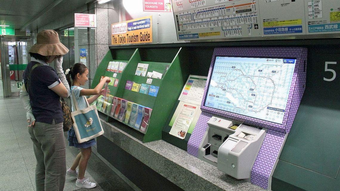 駅の「自動券売機」、実は凄い進化...