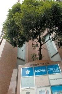 強まる資金繰り不安説 袋小路のNOVA商法