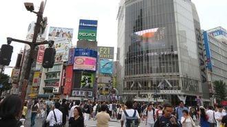 渋谷がいつの間にか「池袋化」している理由